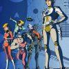 つ、ついに!伝説のNHKアニメ『キャプテンフューチャー』Blu-ray BOXが発売される!?