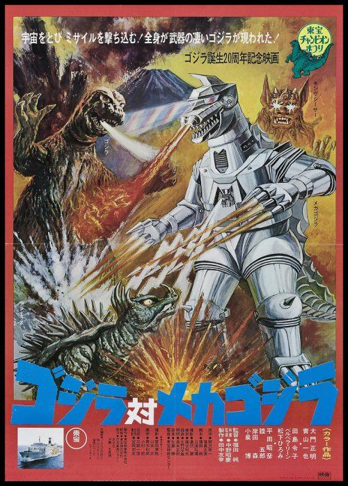 historique-affiche-poster-godzilla-film-cinema-30