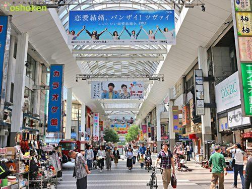 tosyokenkuma1