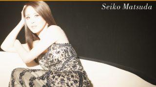 大人のジャケ買い!「SEIKO MATSUDA、ザ・リリーズ、ボブ・ディラン、JNR to JR、ジャミロクワイ」 2017年3月5週目 発売