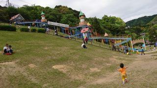 「熊本市内からも約1時間半~くま川ワイワイパーク(八代市坂本町)で遊ぶ」くまちゃん・R子の子育て日記(85日目)