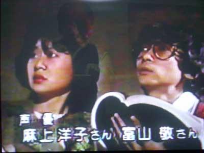 富山敬の画像 p1_29
