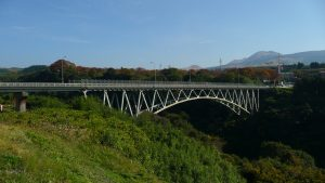 Aso_Ohashi_(Red_Bridge)_2009