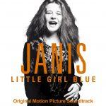 「リトル・ガール・ブルー」無垢な少女の魂は消えた・・・。ジャニスの自伝映画が9月公開!