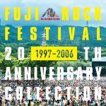 フジロックとはこの20年の日本のロック体験そのものである?コンピ盤『20THアニヴァーサリー・コレクション』で考える!