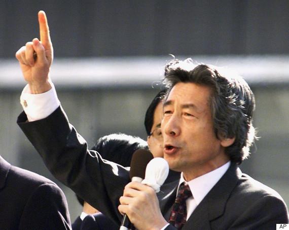 o-JUNICHIRO-KOIZUMI-2001-SPEECH-570