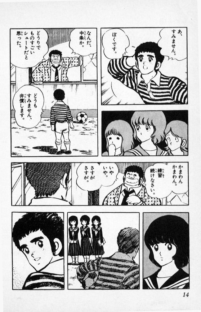 miyuki06_014