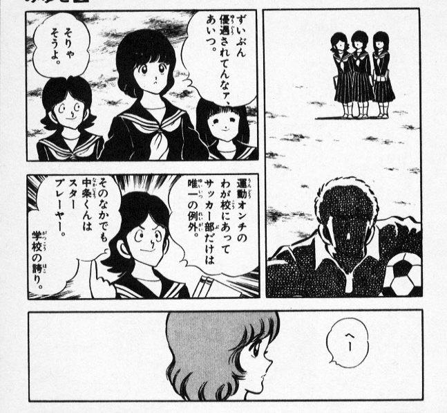 miyuki06_015