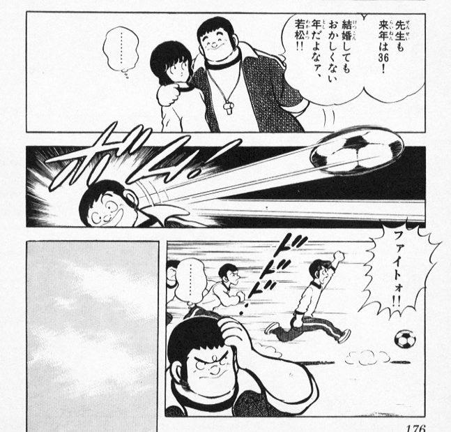 miyuki08_176