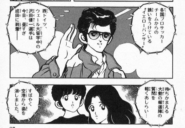 miyuki11_037
