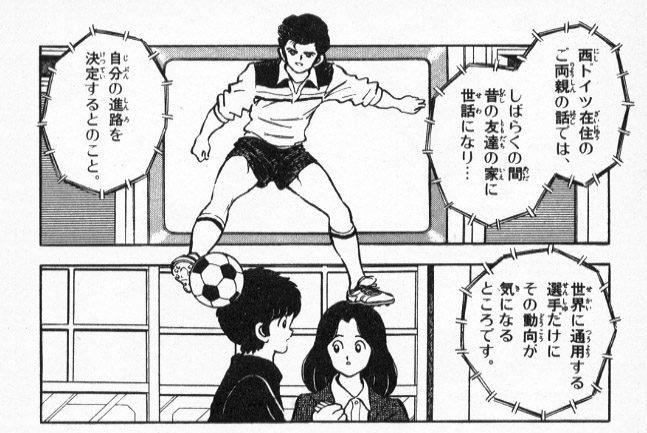 miyuki11_038