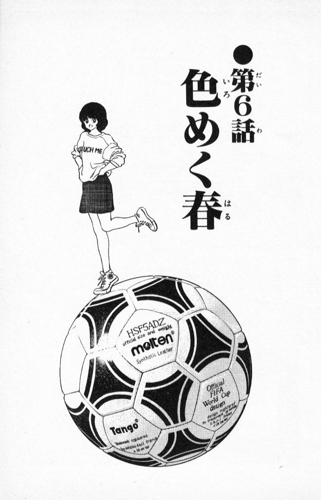 miyuki11_115