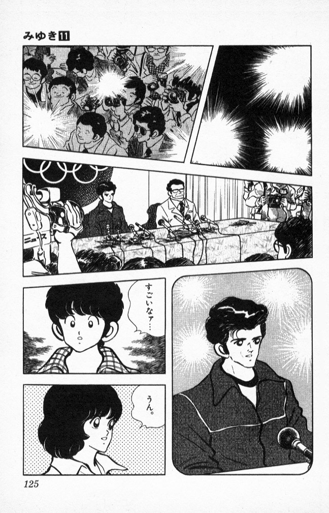 miyuki11_125