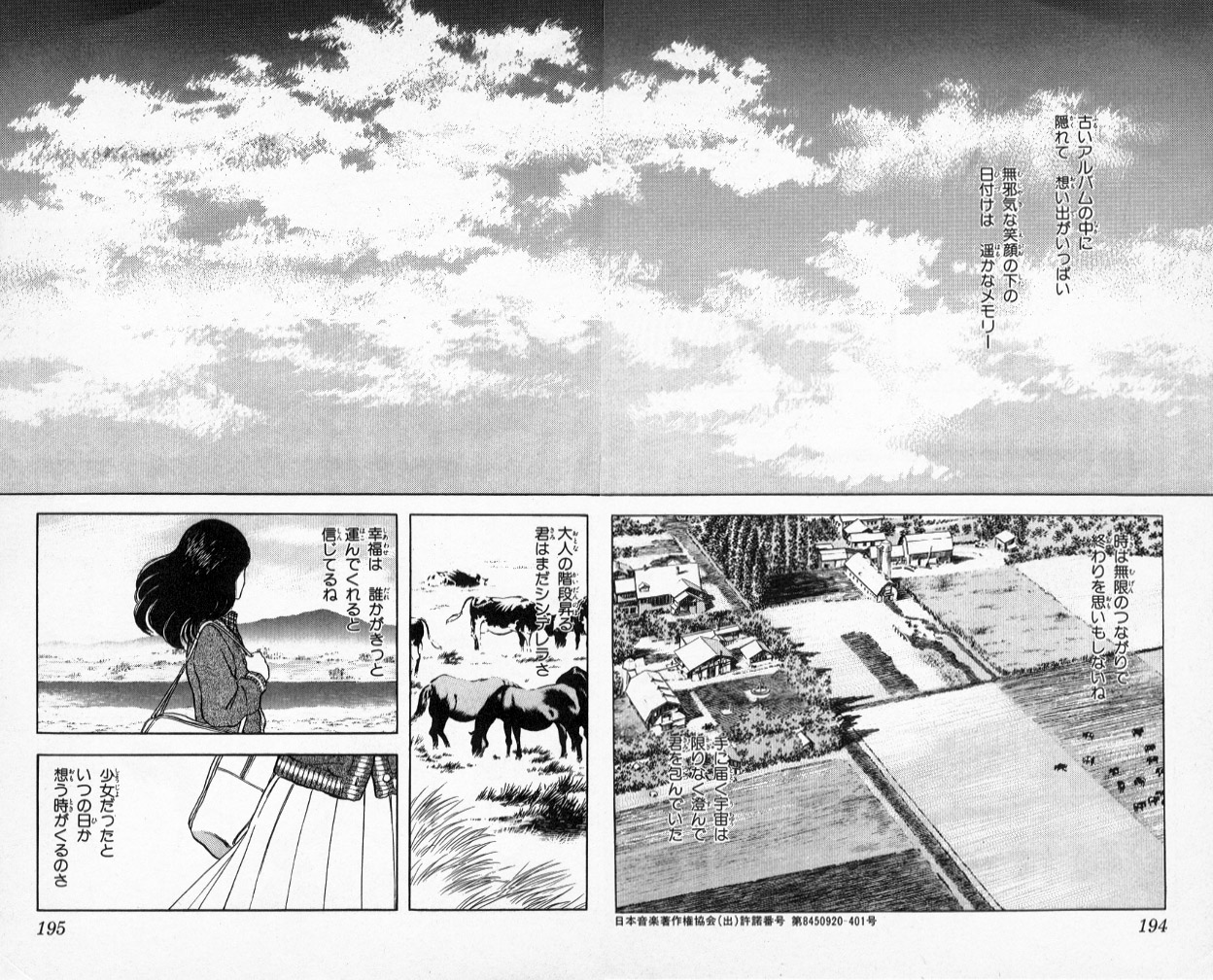 miyuki12_194-195