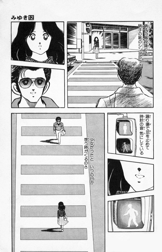 miyuki12_199