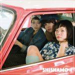 大人のジャケ買い!「SHISHAMO、ASKA、大沢誉志幸、ねこのための音楽、小沢健二」 2017年2月4週目 (20日-26日)発売
