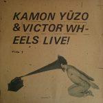 ミュージシャン、嘉門雄三を知っているか?~「嘉門雄三&Victor Wheels LIVE!」(1982年)でデビュー