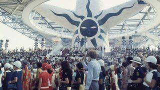 『われわれは明日のジョーである』~バック・トゥ・1970(遥か昭和45年への旅)その1