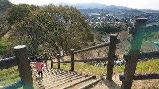 「岡岳公園(熊本・宇城市)、人気のローラースライダーは現在工事中」くまちゃん・R子の子育て日記(77日目)