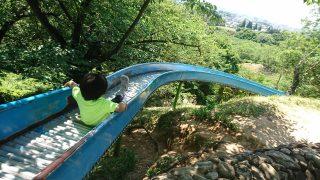 「ローラー滑り台!蛇ヶ谷公園(熊本・玉名市)で遊ぶ!~熊本の心霊スポットとしても有名!?」くまちゃん・R子の子育て日記(92日目)