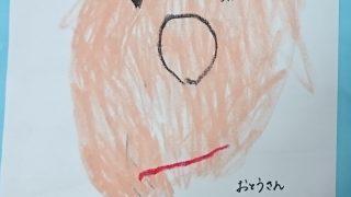 「ありがとう!父の日、ありがとう!熊本市動植物園に美ら海出張水族館!」「サンリブくまなんで買い物をして、平成中央公園で遊ぶ」くまちゃん・R子の子育て日記(95日目)