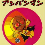 タイトル変更「トミトコ・ブー」改め「トミトコ・キンダーガーデン」~キンダーガーデンはフローベルの造語です