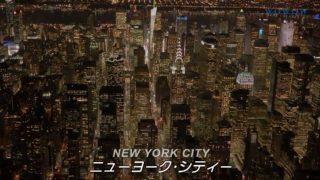 日本でも『ツイン・ピークス The Return』放送開始!~第1話から謎が謎を呼ぶ、「3つの衝撃」!!!