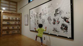 「大盛況の合志マンガミュージアム(熊本・合志市)、平日は比較的ゆっくり楽しめるようです」くまとR子の子育て日記(111日目)