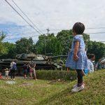 「健軍の街を戦車が走る!戦闘機が飛ぶ!?陸自西部方面隊62周年記念イベント」くまとR子の子育て日記(114日目)