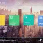 日本人の価値観をも変えるか?~芝麻信用(ジーマ信用、セサミ・クレジット-Sesame Credit-)- と中国の未来