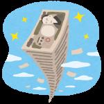 【新春放談】今年の漢字は「金」と予言しておく~そして、西暦2018年(平成30年)は平成最後の一年