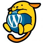 【WordpPress】ブログを作る手順その3|ワードプレスのインストール、そしてテーマ選び~STINGER(スティンガー)、Simplicity(シンプリシティ)、Luxeritas(ルクセリタス)