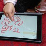 新しい9.7インチiPad を、おもにノートパソコンとして使う