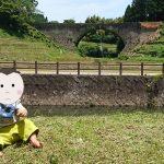 「【新茶まつり】熊本地震後、降雨の影響でさらに被害をうけた通潤橋を見に行く~第19回矢部新茶まつり」くまとR子の子育て日記(173日目)