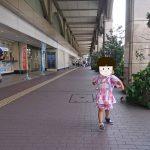 「今年も大泣き・・・熊本市現代美術館『こどもおもしろおばけ屋敷』~【定点観測】街ブラ2018年7月」くまとR子の子育て日記(195日目)