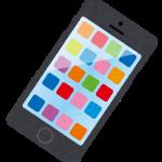 【Android|Xperia】スマートフォンのホーム画面が急に変わって焦った話(ホームアプリ切り替えの方法とその他関連便利機能についての備忘録)