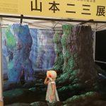 「記憶の中でぼくらがみる夏の雲~山本二三展|熊本県立美術館」くまとR子の子育て日記(197日目)
