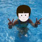 「【江津湖】ちびっ子プールが想像以上に良かったです!」くまとR子の子育て日記(198日目)