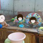 「【家族風呂】子どもが楽しい!安い家族湯!天然温泉 きしゃぽっぽ(合志市野々島)」くまとR子の子育て日記(205日目)