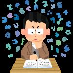 【初心者】機械学習・深層学習(ディープラーニング)のための数学入門~中学数学はまあまあわかるが、高校・大学はさっぱりな人向けの入門書を探す