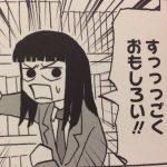 【文系も読みたい】グレッグ・イーガンのハードSFは、よくわからなくてもおもしろい? ※日本で入手可能な作品リスト(年代順)あり