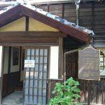 【入場無料】台風の切れ目、秋晴れの夏目漱石第3旧居|水前寺公園【水前寺ひるさんぽ】