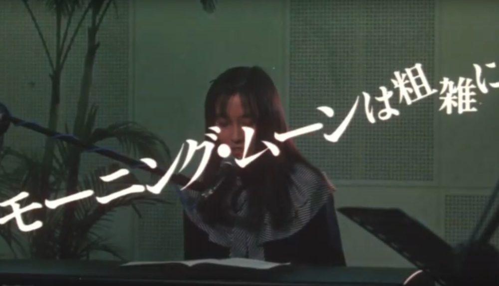 栞 の テーマ 歌詞