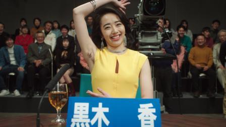 全裸監督】ブレイクするか?伝説のAV女優を怪演した森田望智
